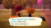 【Switch】「あつ森」どうぶつの森でHappy Halloween!!ハロウィンイベントを堪能する!~Part2~ - ゲームに漫画、時々看護師