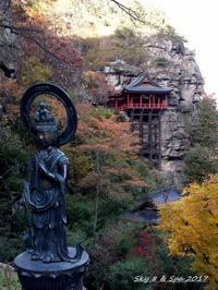 ◆ また行きたい「紅葉の布引観音 牛に引かれて善光寺の釈尊寺」(2020年11月) - 空とグルメと温泉と