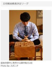 藤井聡太2冠の美しい指組み - 一歩一歩!振り返れば、人生はらせん階段