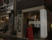 SAKE STAND CHIRO(酒スタンド チロ) - テリトリーは高松市です。