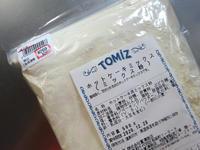 ホットケーキミックスで蒸しパンを作る - マイニチ★コバッケン