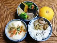 親芋の煮物 - 好食好日