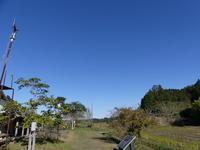快晴の秋。つるべ落とし - 千葉県いすみ環境と文化のさとセンター