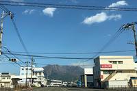 * 桜島 - * 雫 *