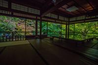 瑠璃光院~秋の特別拝観 - 鏡花水月