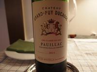Pauillac - Phyto Bar