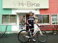 茨城県つくば市奈良県とで出会ったウィリエール - 服部産業株式会社サイクリング部(3冊目)