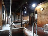 北海道SWの旅2020(8)-オーベルジュ北の暖暖お風呂編 - Pockieのホテル宿フェチお気楽日記III