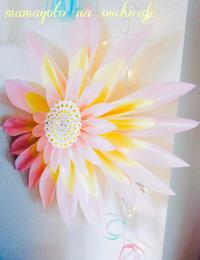 paper fan ♡ chrysanthemum〜(ままごとなおうちcafé・paper DECOtシリーズより) - Oh!MaMagoto  ***MaMan*s idée***