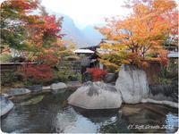 ◆ また行きたい「紅葉の奥飛騨温泉郷」(2020年11月) - 空とグルメと温泉と