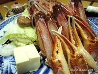 ◆ また食べたい蟹、カニ、松葉がに「七釜温泉 あかね荘」(2020年11月) - 空とグルメと温泉と