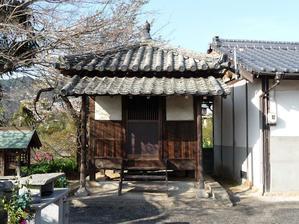 大山祇神社の本地仏、東円坊で仏像のお披露目とお話会 - 愛姫伝