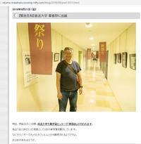 令和2年ハ432号第一回口頭弁論の内容について - kudocf4rの鉄道写真とカメラの部屋2nd