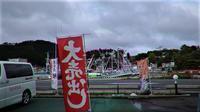 藤田八束博士の若者研究、大阪知事の頑張りを国民はどう評価するのか大阪都構想に敗れた吉村洋文知事のこれから - 藤田八束の日記