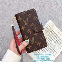 人気 LV ルイヴィトン コピー iPhone12ケース 海外販売 - bilikabaのblog