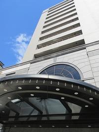 再度、ホテル日航プリンセス京都へ。 - a&kashの時間。