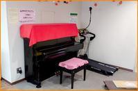 ゆざやのピアノ移動計画実行の日の巻 - 山中温泉のてんこもり