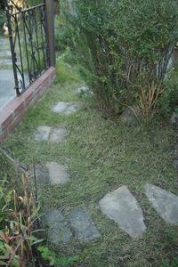芝刈り日和 - *Cocon*