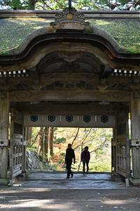 大神山神社 - Taro's Photo