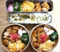 焼き鳥丼弁当とブーツカットの行方 - オヤコベントウ