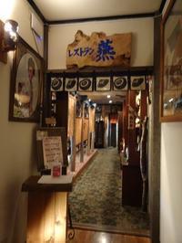 北海道SWの旅2020(10)-オーベルジュ北の暖暖お食事編 - Pockieのホテル宿フェチお気楽日記III