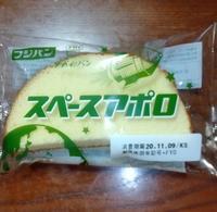 このパン、わかる人いるかなぁ? - hatsugaママのディズニー徒然と日常いろいろ