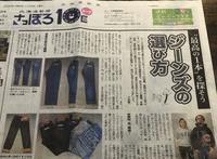 ★お知らせ★ - UNIQUE SECOND BLOG