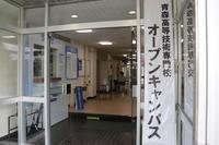 第2回オープンキャンパスを開催しました! - 青森技専校の訓練日誌