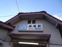 Osaka Route-8-1 From Izumi-sano to Izumi-sunagawa - 熊野古道 歩きませんか? / Let's walk Kumano Kodo