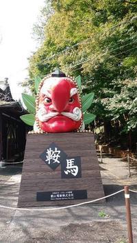 京都へ行ってきました - 隠れ家cafe  DuckTail+ ダックテール プラス