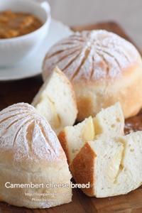 ルヴァン種のカマンベールチーズブレッド - Lovepan