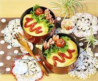 オムライス弁当とつぶやき♪ - ☆Happy time☆
