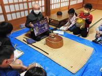 文化の秋 - 千葉県いすみ環境と文化のさとセンター