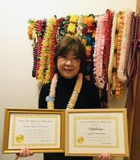 Nagakoさんがディプロマとサティフィケートを取得されました! - ハワイでリボンレイ&製作スクール  Ribbon lei Happy na Mainichi!