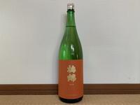 (愛媛)梅錦 純米酒 瓶貯蔵 / Umenishiki Jummai Binchozo - Macと日本酒とGISのブログ