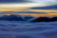心霊スポットで雲海 - 撃沈風景写真