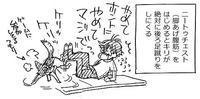 リングフィット、家族でやり始めました - 山田南平Blog