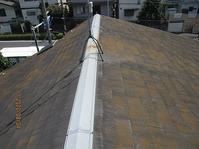 屋根塗装 - さくらブログ