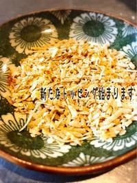 秋も半…ゾワゾワします…^_^ - 阿蘇西原村カレー専門店 chang- PLANT ~style zero~