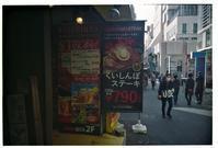 町田 - 写真日記