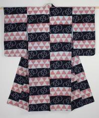 古布木綿絣横手絣Japanese Antique Textile Yokote-Kasuri - 京都から古布のご紹介