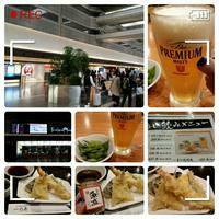 【生中継】天ぷらビールセット@一の井♪ - コグマの気持ち