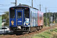 コナン列車…山陰線 - Taro's Photo