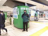 """""""東京→群馬→東京→名古屋""""~出張日記~ - DAKOTAのオーナー日記「ノリログ」"""