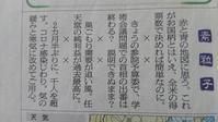 朝日新聞が憲法改正を提言 - SEのための心理相談室