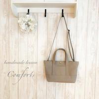 レッスン楽しい〜♪ - Comforts