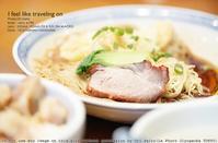 三宿『新記』本店の香港麺。105mmマクロで外ごはん写真は一箇所集中! - さいとうおりのお気に入りはカメラで。