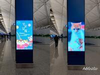 香港國際機場 part 2 - 香港貧乏旅日記 時々レスリー・チャン