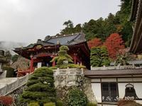 ◆ また行きたい「紅葉の身延山 久遠寺」(2020年11月) - 空とグルメと温泉と