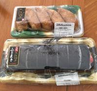 最近の日本食-太巻き、稲荷、讃岐うどん等々 - アバウトな情報科学博士のアメリカ